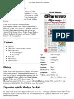 Dainik Bhaskar - Wikipedia, The Free Encyclopedia