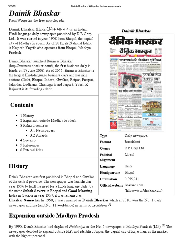 Dainik Bhaskar - Wikipedia, The Free Encyclopedia | Newspaper
