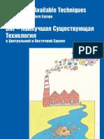 BAT in Russia 620-8110-1