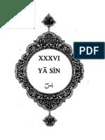 Sura Yasin - English