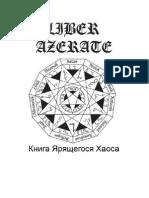 Liber Azerate (semi-english)
