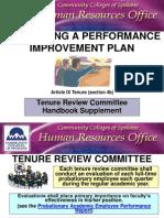 performance improvement plan2005_100