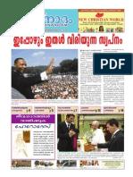 Jeevanadham Malayalam Catholic Weekly Aug25 2013