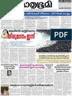 Trivandrum 29 July 2013