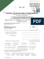 B.E. Direct II Year Application Form - 2006