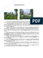 DKBA arrived in three area of KNLA and burnt down (KIC)