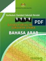 Bahan Kursus Induksi Bahasa Arab