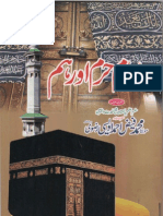 IMAM E HARAM AUR HUM by Allama Faiz Ahmad owaisi