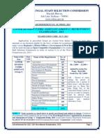 Notification WBSSC LDC Assistant Posts
