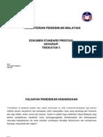 DRAF DSP Geografi Tingkatan 3