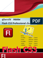 download adobe flash cs3 professional free full version for windows 7