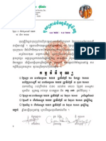 Phchum Ben Program 2557