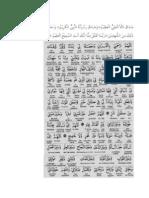 Doa Khatam Alquran