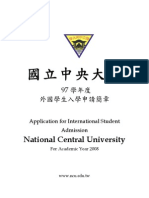 NCUapplication Eng