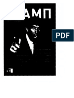 Donald Tramp -Dumay Po Krupnomu