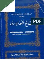 2009_06!16!11!30!37.PDF Minhajul Abidin Part 1A
