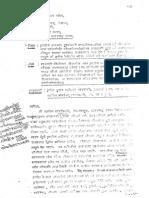 Prime Minister Rajiv Gandhi Suggestion on Rural Devlopment 19-8-88 (09 Letter )