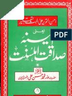 Ayena Sadaqat e Ahle Sunnat by Muhammad Hassan Ali Razavi Melsi