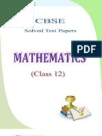 12 Mathematics Test Demo