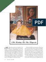 Madhyamaka - TL April 2007