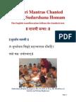 Gayatri Mantras Chanted During Sudarshana Homam