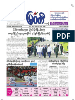 The Myawady Daily (3-9-2013)