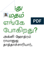 Hindhu Matham Enge Pogirathu