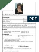 English Resume-Liz Tu
