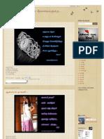 Tamilka Blogspot Com