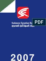 SEBank 2007 Annual Report