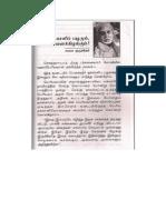 Periyava Veg Explanation
