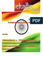 Cine Challo News 3ª edição