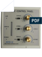 XHYK-10 music fountain controller