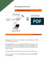 Config Mikrotik PPPoE Server TOT Winet