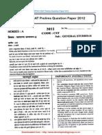 UPPSC CSAT 2012 Question Paper
