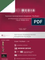 13._Red_Media