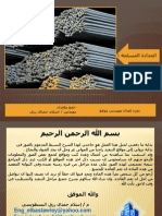 www.kutub.info_11909.pdf