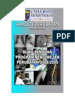 PENGIMEJAN.pdf