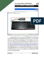 Sample USB Host to HID Keyboard