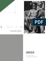 U1-Greek