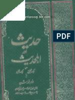 Hadith aur AhleHadith, Hadith and Ahl-e-Hadith(ghair muqallids) free urdu book by deoband,ahlussunnah wal jamaa