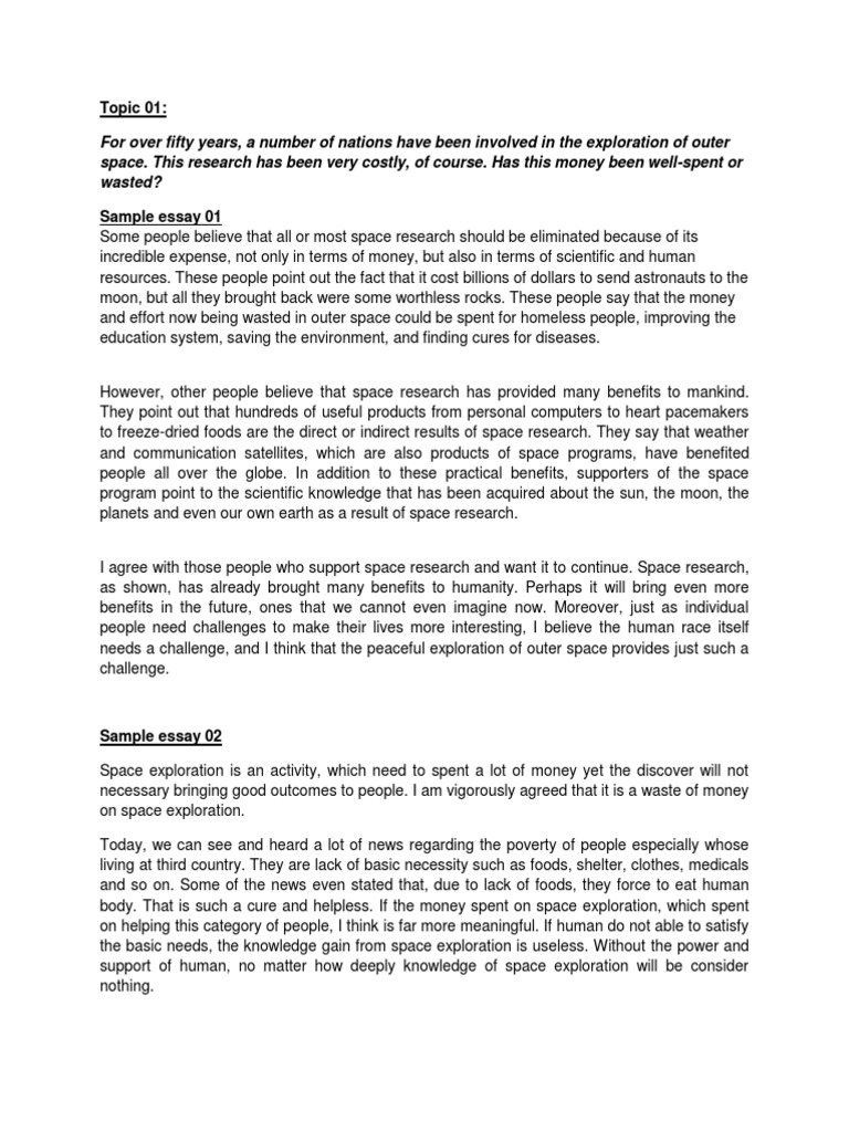 trip to outer space essay