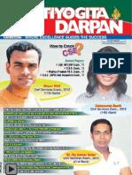Pratiyogita Darpan Aug 2013