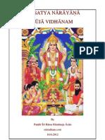 Satya Narayana Puja
