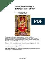 Lalitha Sahasra Nama Stotram