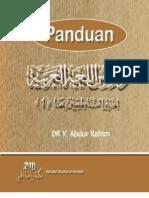 Panduan Durusul Lughah Al-Arabiyah 1
