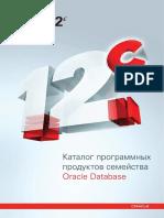 Catalog Oracle Database 12C