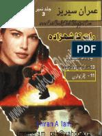 Ibne Safi Urdu Books Pdf