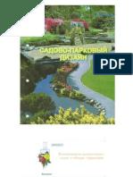Parko Sadovy Dizain