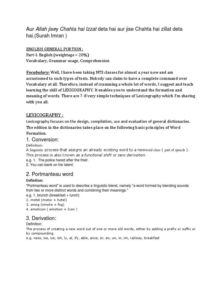 English General | Word | Linguistics